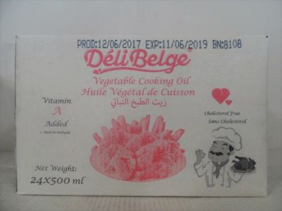 Delibelge cooking oil 500ml -DANOFOOD (8)